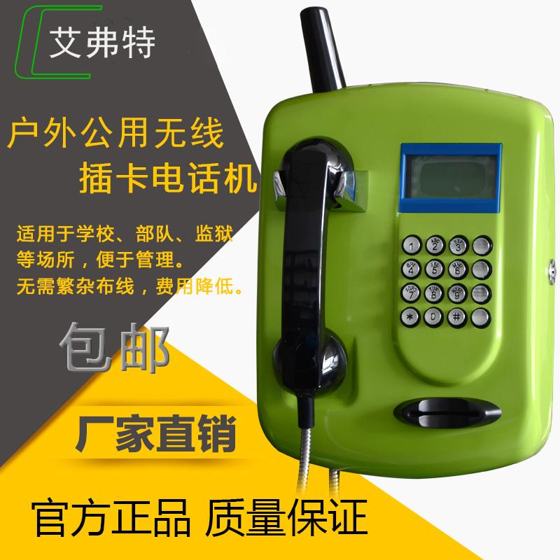 13.56M1 стрелять частота карта телефон на открытом воздухе IC карта общественное с разъемом карта телефон настенный стиль карты телефон