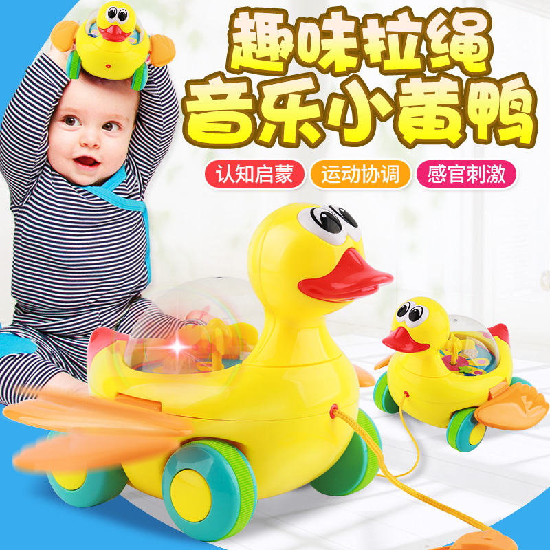 Baby toddler toy drag little duck baby puzzle music hand pull rope ...