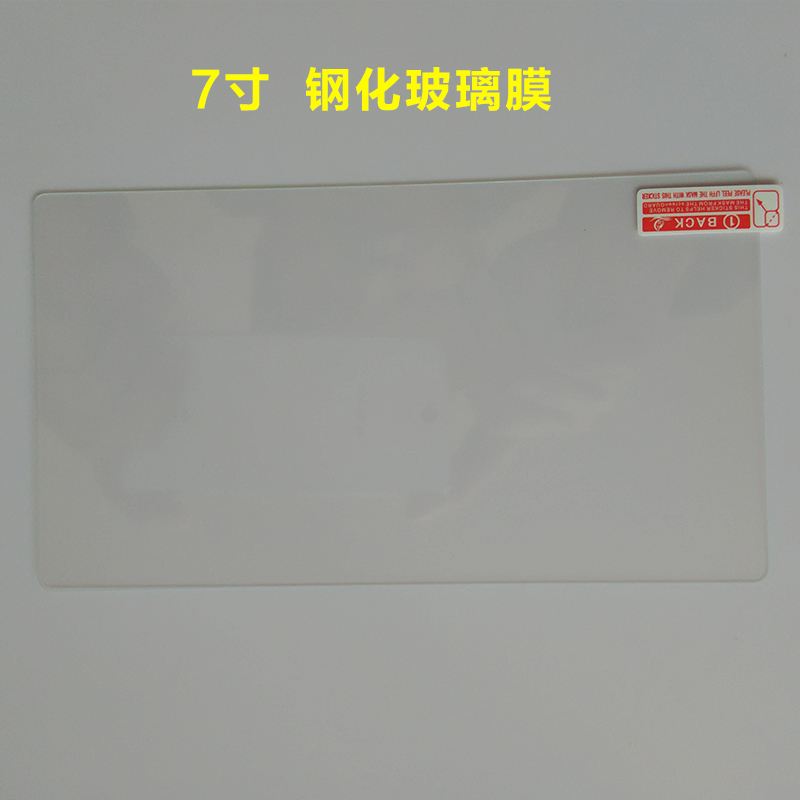 Tempered glass film rabbit