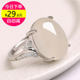 S925 Silver Natural Red Margate Gun Jewelry Simple Inlay Acquisition Ethnic Crazy Rings Antique Jewelry