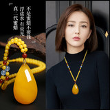 Natural second generation honey wax water drip pendant chicken oil yellow sweater chain long 2020 new high-end square card amber