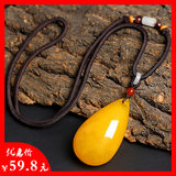 Chicken oil yellow honey wax water drip pendant second generation Ping An Sweater Chain amber men and women models simple lanyard necklace