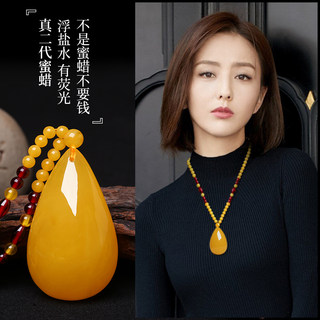 Natural second-generation beeswax drop shape pendant chicken butter yellow safe and sound brand necklace sweater chain amber men and women