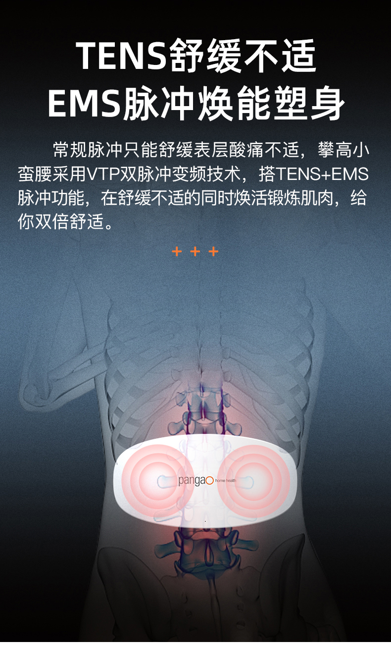 小米生态链 攀高 智能腰部按摩仪 仿真人按摩 16档可调 图6