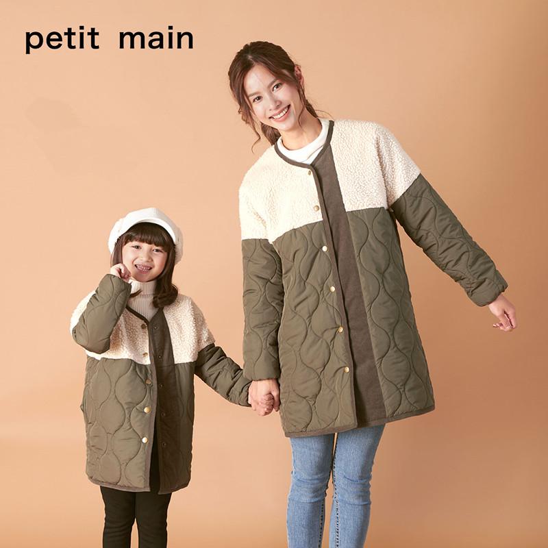petitmain童装男女儿童亲子装棉服上衣外套冬款羊羔毛拼接棉大衣