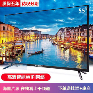 LCD TV 55 inch 4K HD 26 32 42 50 60 flat panel home led network smart wifi