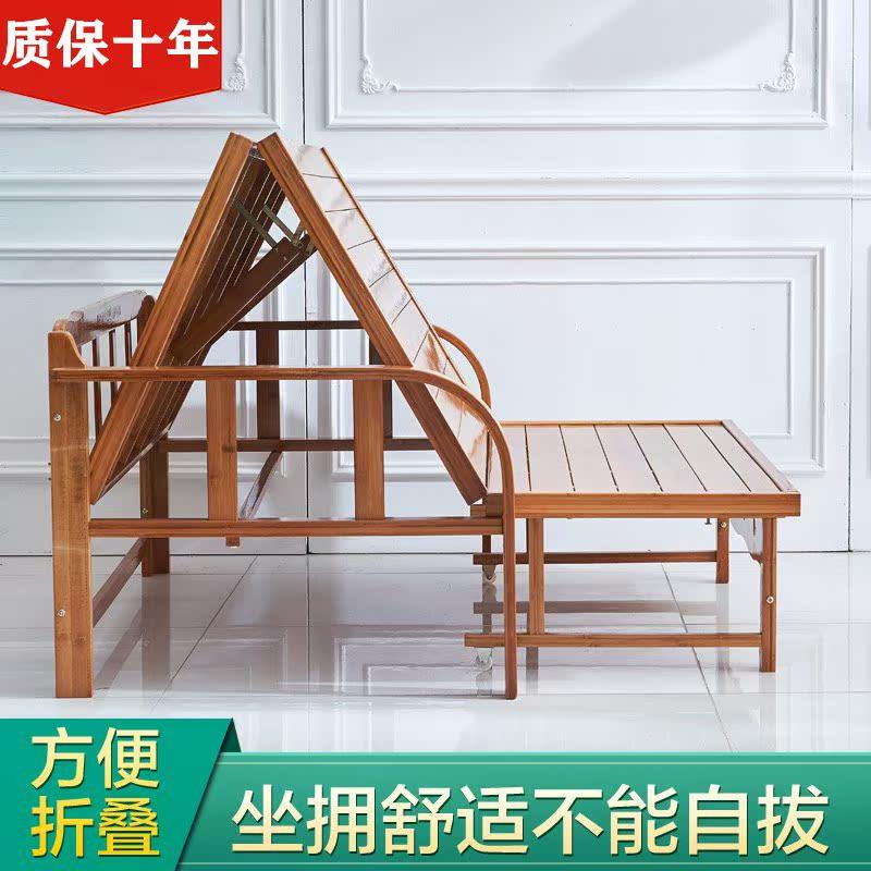 可折叠床竹床单人床竹子床简易实木两用凉床双人午睡午休家用沙发