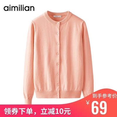 Pure cotton knit cardigan female spring thin section of the clothes long sleeves wear short round neck sweater air conditioning shirt coat