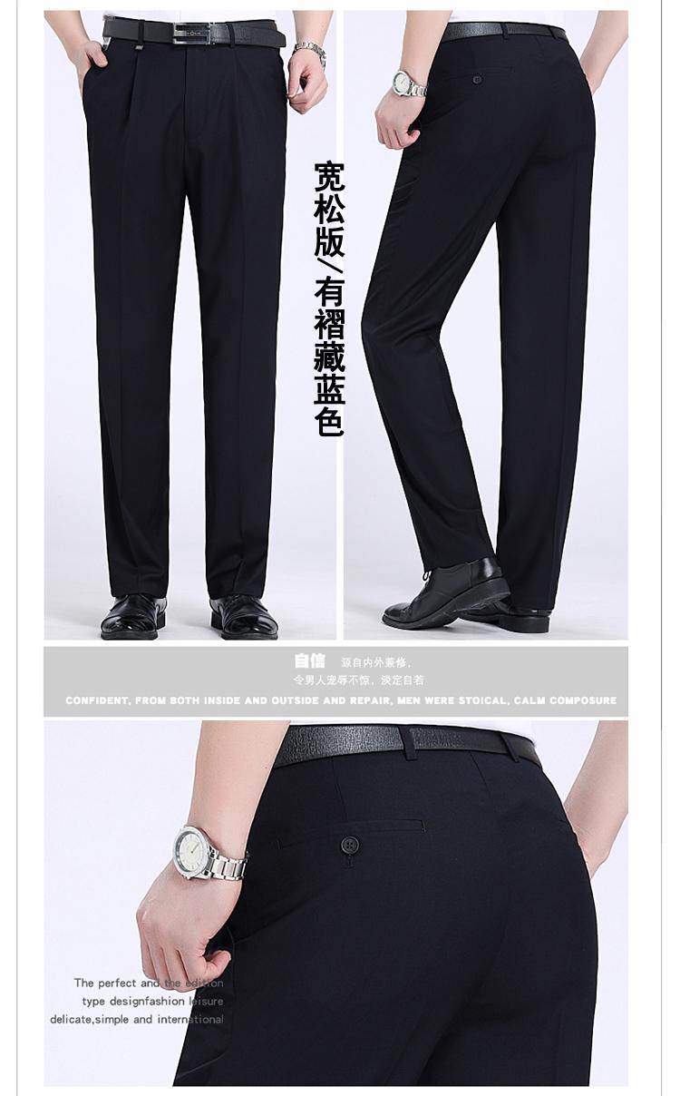 Thương hiệu lụa nam quần nam mùa hè phần mỏng trung niên lỏng kinh doanh miễn phí hot kích thước lớn cao eo phù hợp với daddy quần