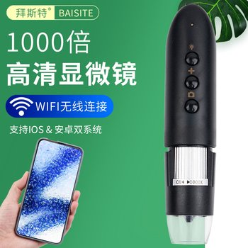 Baidoa Lancaster 1000x digital microscope magnifying glass WiFi connection portable phone antique jade jewelry appraisal