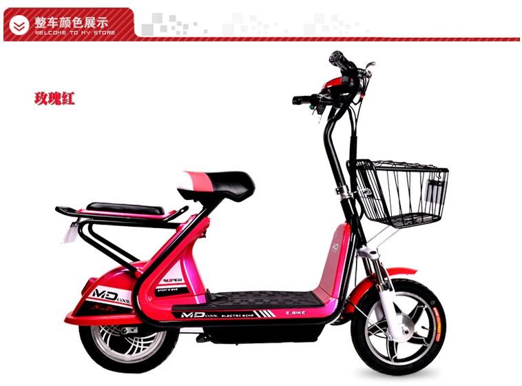 Vélo électrique 48V 14 pouces - Ref 2386352 Image 12