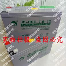 Аккумулятор фиксированный Jin Bo JB-TG-TC3000 12V7AH