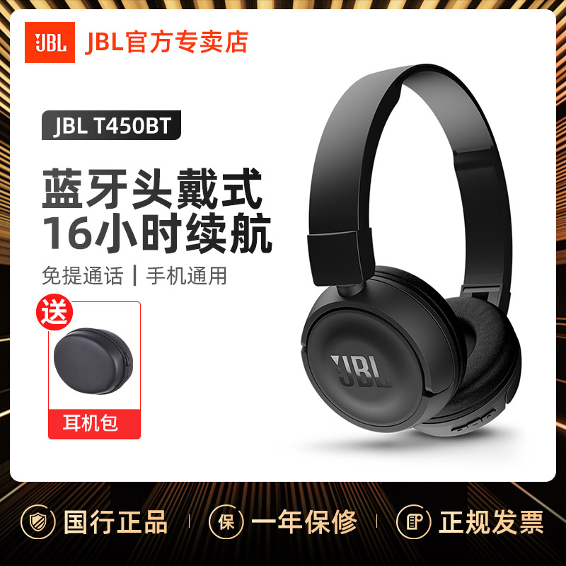 Usd 94 29 Jbl T450bt Wireless Bluetooth Folding Headset Phone Hifi Call Band Wholesale From China Online Shopping Buy Asian Products Online From The Best Shoping Agent Chinahao Com