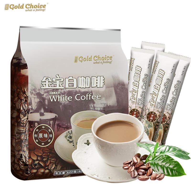 马来西亚金宝白咖啡600g+茱蒂丝饼干