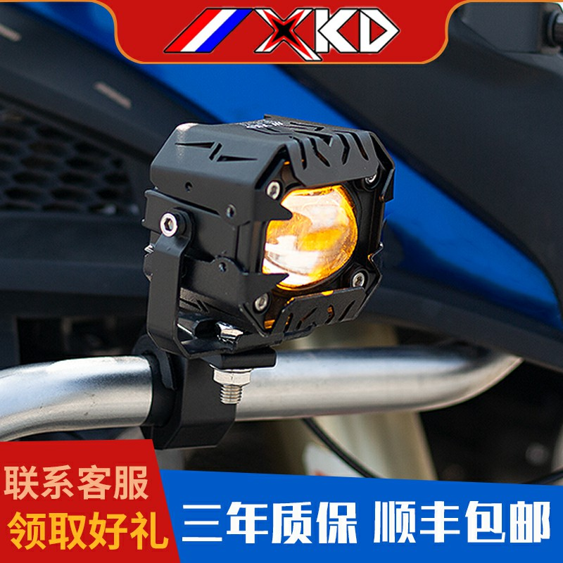 XKD Motorcycle factory motorcycle paving spot light strong light AI intelligent induction flash lens Super bright spot light
