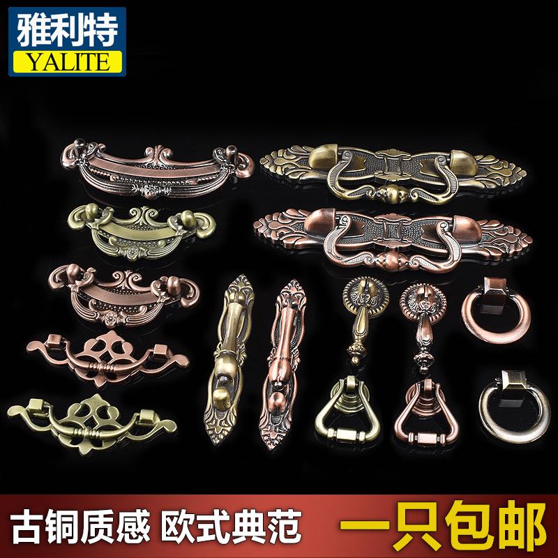 新中式美式衣柜门拉手 欧式家具仿古铜抽屉橱柜子五金把手青古铜