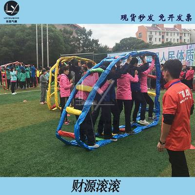 Fun sports games props equipment money rolling tracked chariot invincible hot wheels outdoor development sense integration training