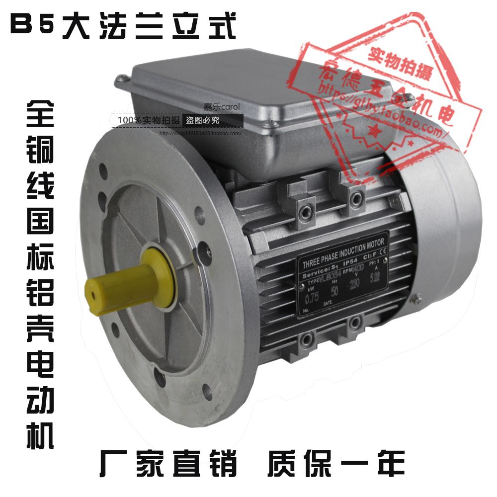 Yl8024 750w Single Phase Asynchronous Motor Full Copper Wire Ac Wiring National Standard 220v Vertical And Horizontal
