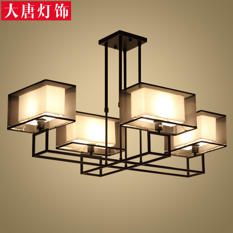 Modern New Chinese Pendant Lamp Simple Living Room Bedroom Study Zen Restaurant Dining Ceiling Led Lighting