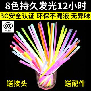 Флуоресцентный стержень ребенок игрушка 100 филиал красочный серебристые чистый красный встряска звук в этом же моделье свет играть петь может одноразовые танцы, цена 145 руб