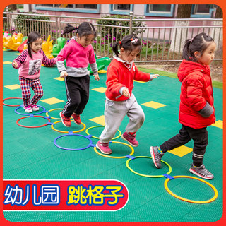 Kindergarten fitness equipment Children's hopscotch hopscotch jump circle of outdoor sports toys sensory integration training equipment