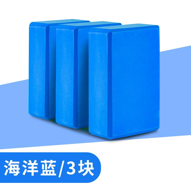 Океан синий 3 блока