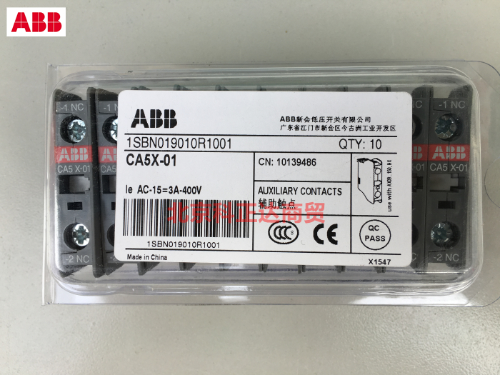 ABB AC contactor auxiliary contact contact CA5X-01 1NC normally closed  original authentic