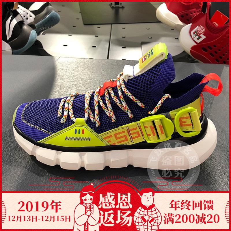 李宁休闲运动鞋2019秋新悟道LaceUpPRM复古文化鞋AGBP053078