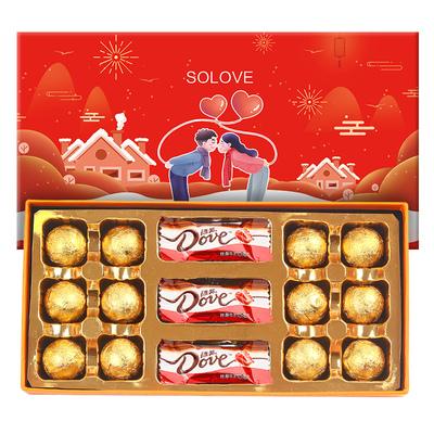 圣诞节大牌巧克力礼盒15颗装