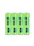 倍量 4節5號充電電池 1000毫安 多款可選 券后3.9元包郵