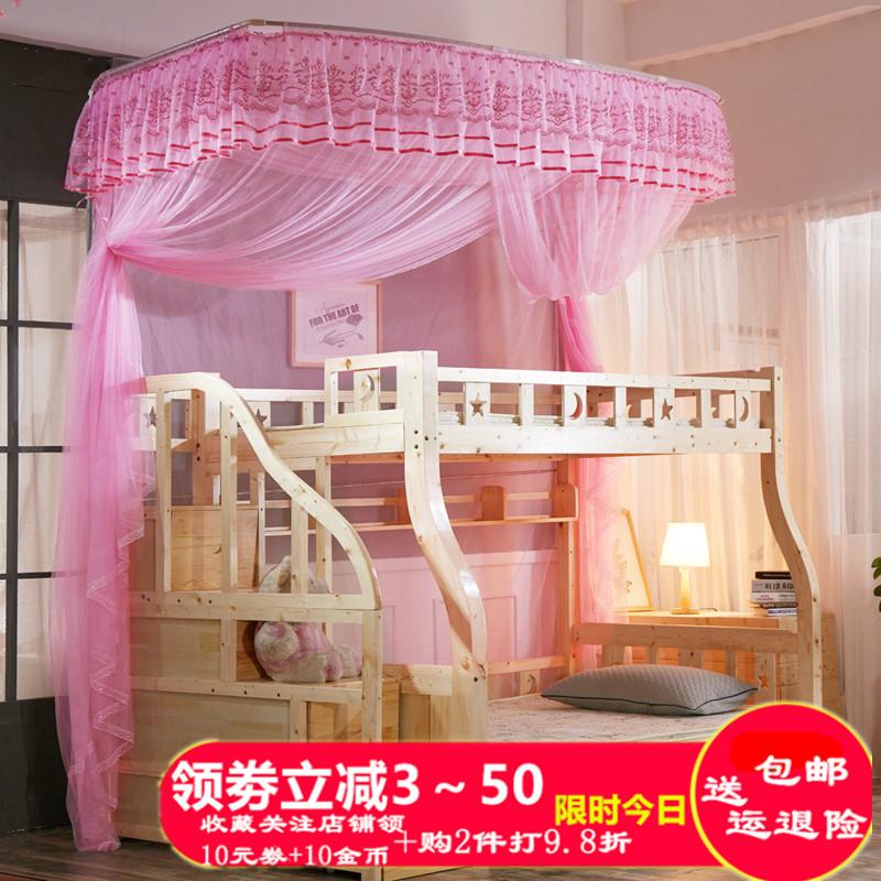 Cửa lưới chống muỗi 2019 mới lưới giường ngủ màu đỏ giường gỗ giường mẹ hai lớp hình chữ U lồng câu cá - Lưới chống muỗi