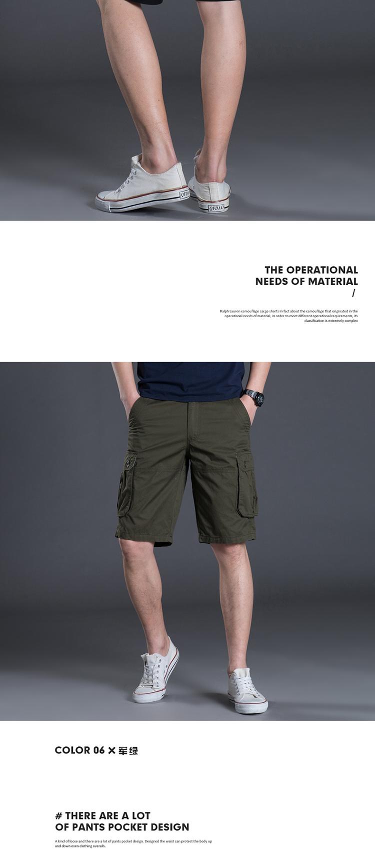 Mùa hè quần short nam năm quần quần quần bãi biển ống túm yếm đa túi quần âu thanh niên 5 điểm quần short