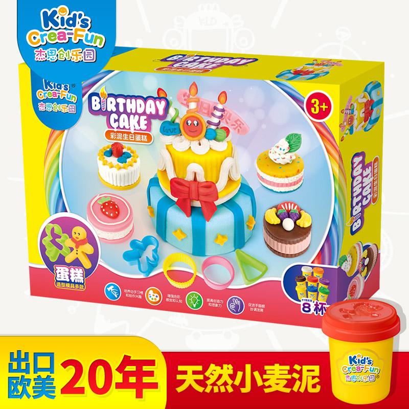 Thiên đường Jiesi thiên đường khuôn đồ chơi đặt trẻ em plasticine đất sét màu không độc hại làm bằng tay đất sét - Đất sét màu / đất sét / polymer đất sét,
