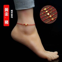 Open light 999 foot gold pig red rope foot chain gold transshipment bead ultra-fine feet