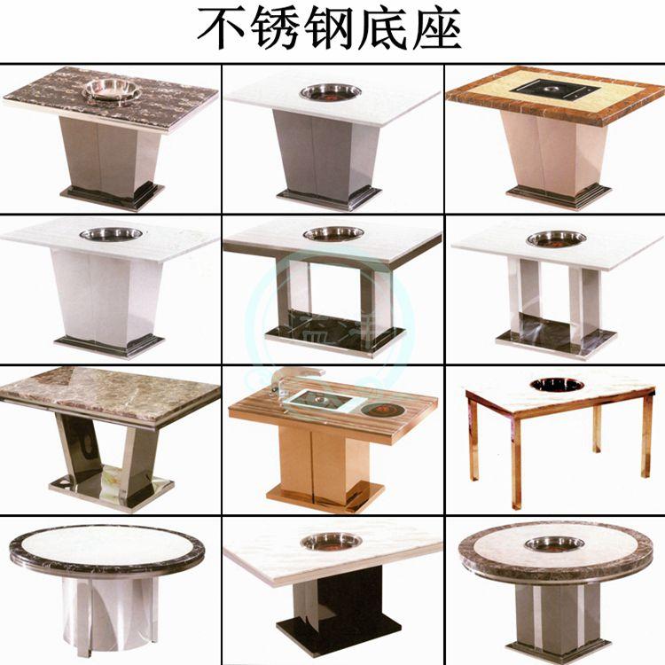 大理石火锅桌圆型火锅桌电磁炉火锅桌 六人位火锅桌定做火锅桌椅