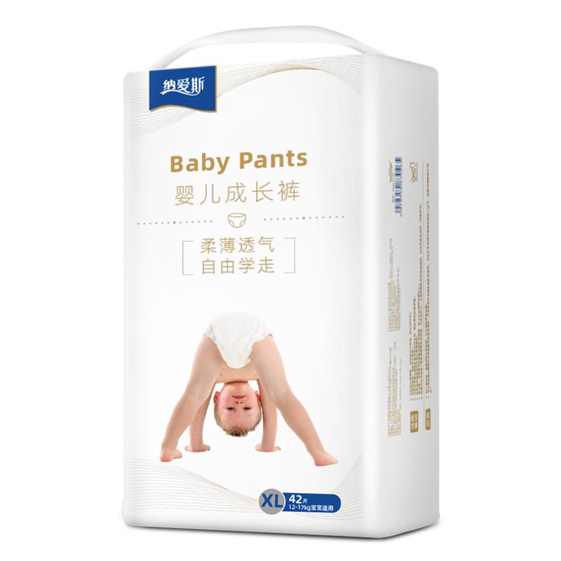 【纳爱斯】超薄透气干爽纸尿裤
