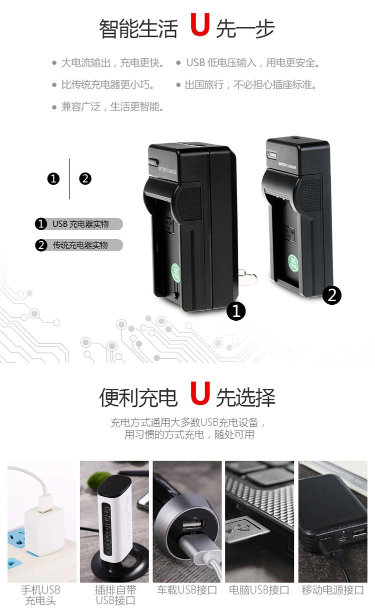 相機電池灃標LP-E17鋰電池 適佳能m6mark2二代 800D 77D RP微單相機200DII