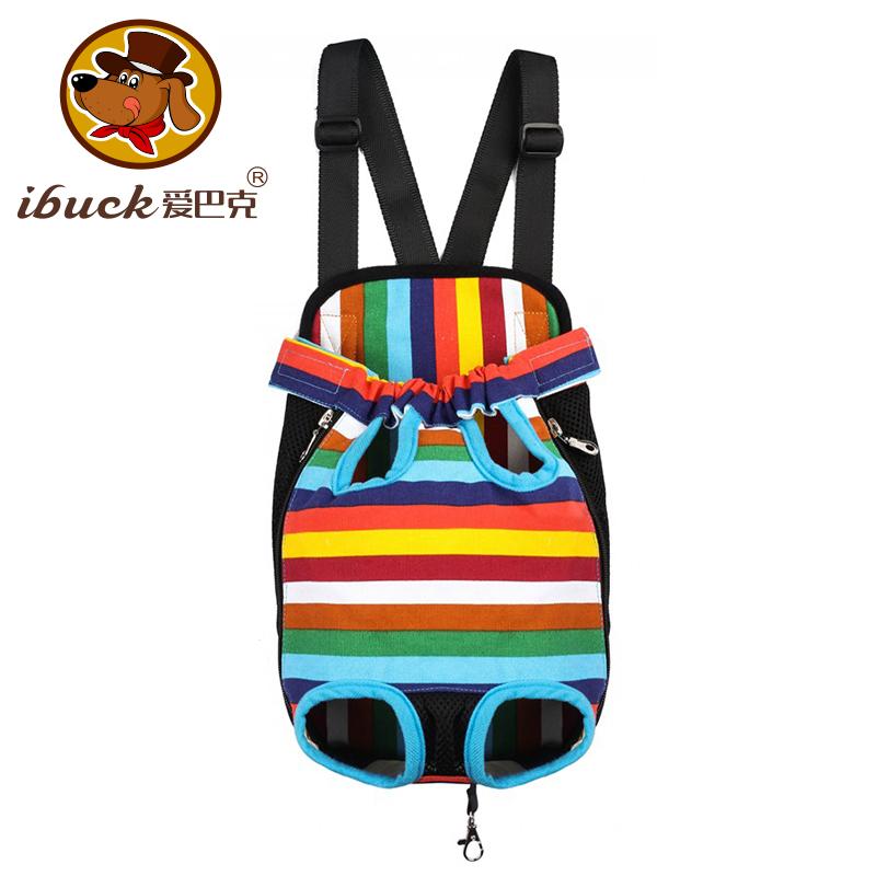 Домашнее животное комплекты из портативный собака пакет кот пакет грудь рюкзак из портативный группа собака рюкзак задний кот пакет небольшие сумки тип