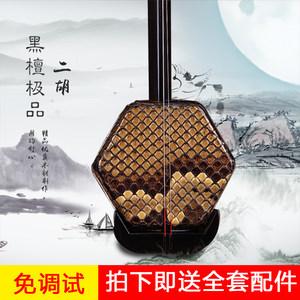 苏州灵岩黑檀木二胡乐器初学者民族乐器成人演奏专业二胡厂家直销