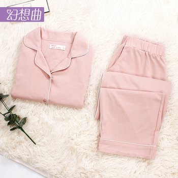 Fantasia pajamas women spring and autumn cotton long-sleeved suit Korean fresh fashion cardigan autumn and winter cotton home service