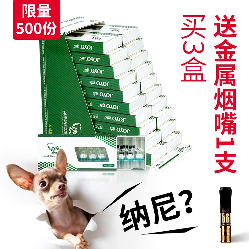 诤 一次性 одноразовый сигаретный фильтр одноразового сигаретного фильтра 300 мужской Шкаф для курения