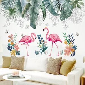 北欧风树叶房间墙贴纸背景墙贴画火烈鸟ins装饰墙纸自粘的小饰品