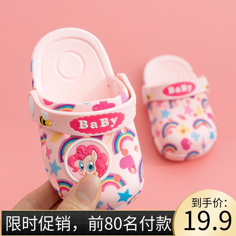 宝宝拖鞋女1-2岁3夏季防滑软底室内婴儿幼儿洞洞鞋儿童男童凉拖鞋