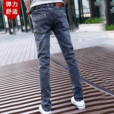 春季牛仔裤男高端潮牌弹力修身小脚裤韩版时尚百搭2021新款长裤男