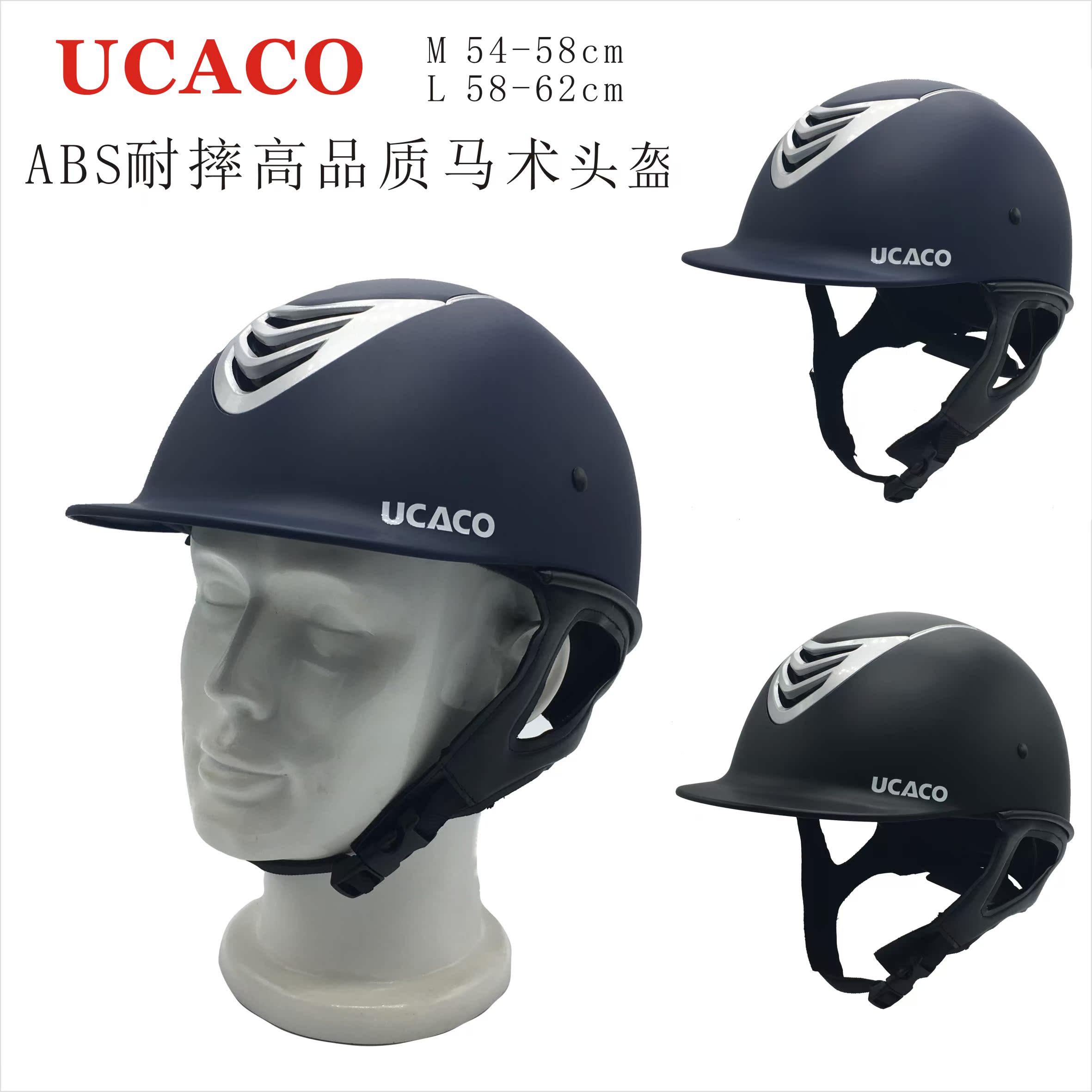 Тайвань UCACO Шлем - Конный шлем Рыцарь Cap Верховая езда Hat Конный запас Верховая шлем Велоспорт шляпа Универсальный