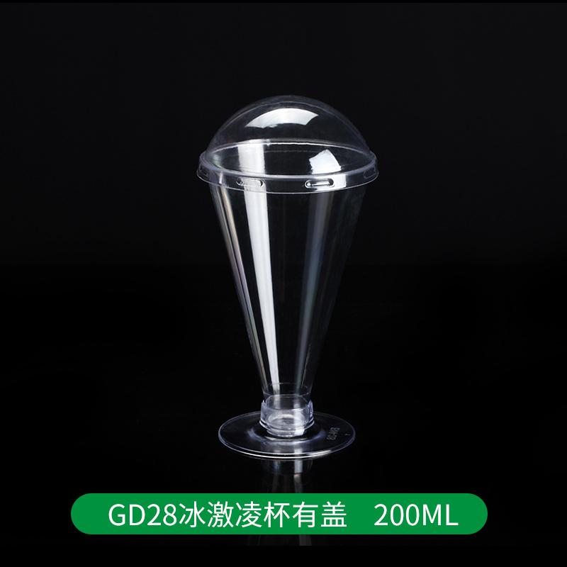 CH28高脚木糠杯慕斯杯/果冻杯/提拉米苏酸奶杯