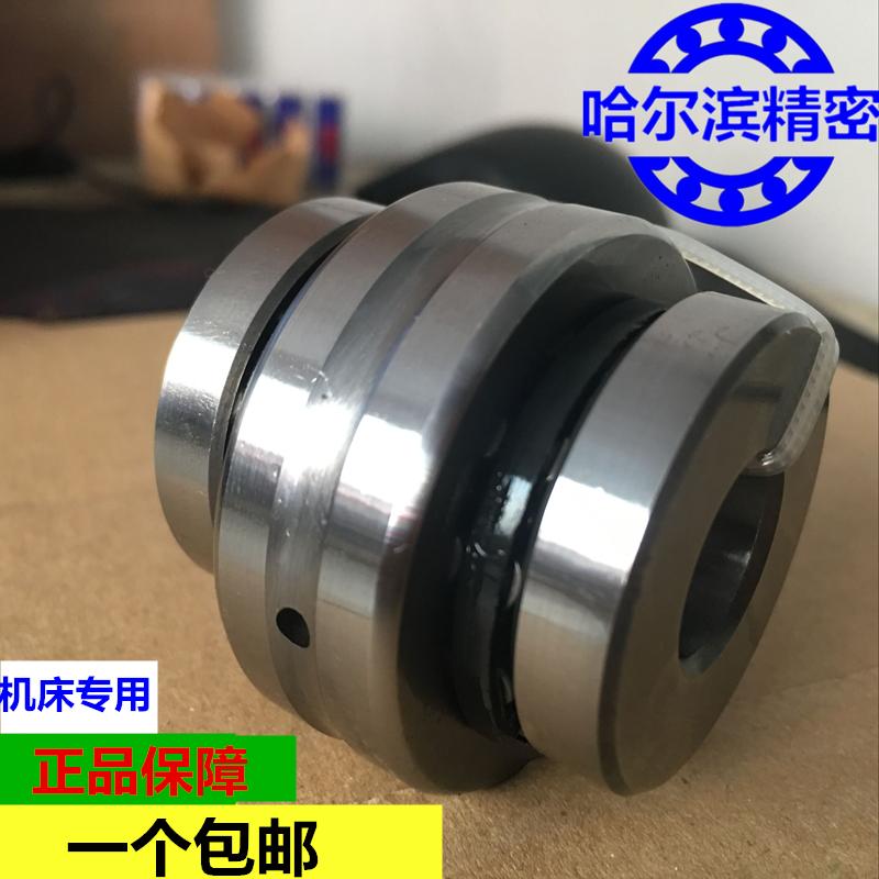 Подшипники станков с ЧПУ ZARN1545TN / P4 2052 3570TN / P4 Комбинированный подшипник Harbin