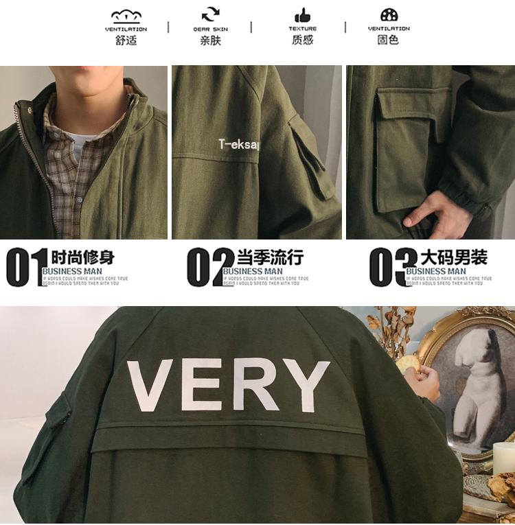 港风大码外套男多口袋夜光水洗立领夹克(100%棉)226-3-JK18-P85