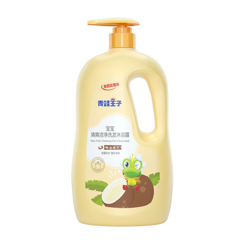 【青蛙王子】儿童洗发沐浴露二合一