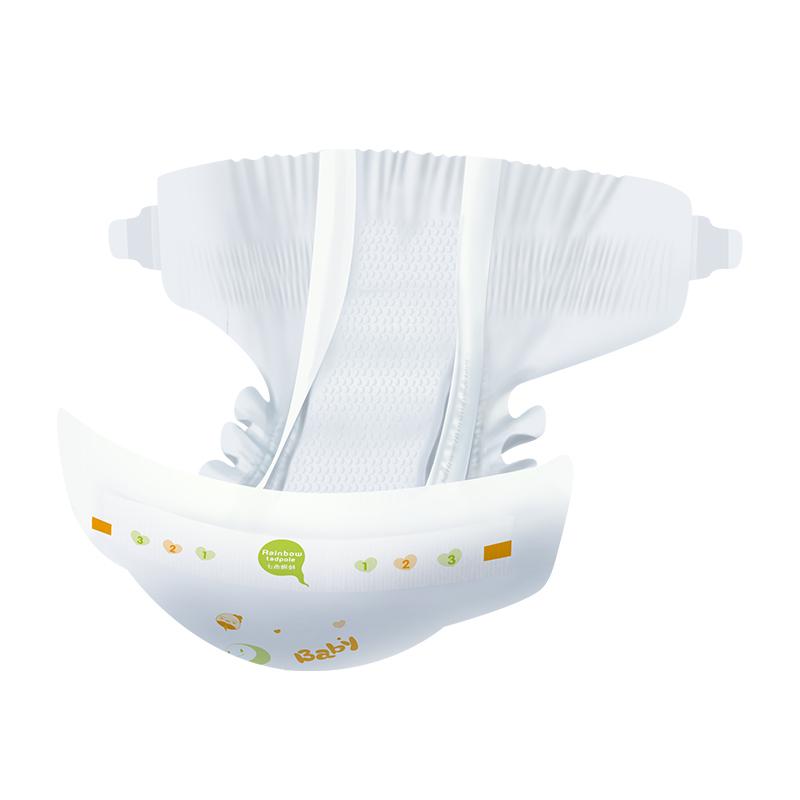 青蛙王子婴儿纸尿裤宝宝专用新生儿尿片尿不湿超薄透气批发通用_领取20元天猫超市优惠券